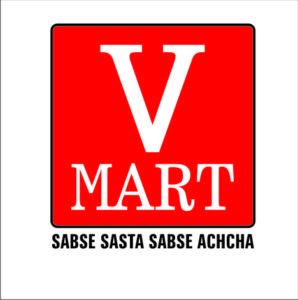 V Mart Pathankot