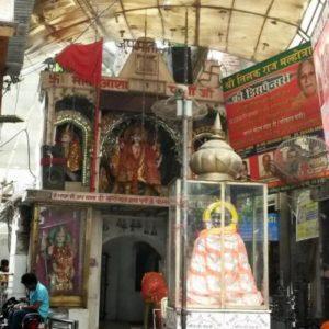 Mata Ashapurni Mandir Pathankot