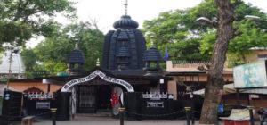 Shani Dev Mandir Pathankot