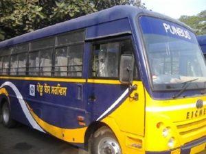 Pendu Bus Service Pathankot