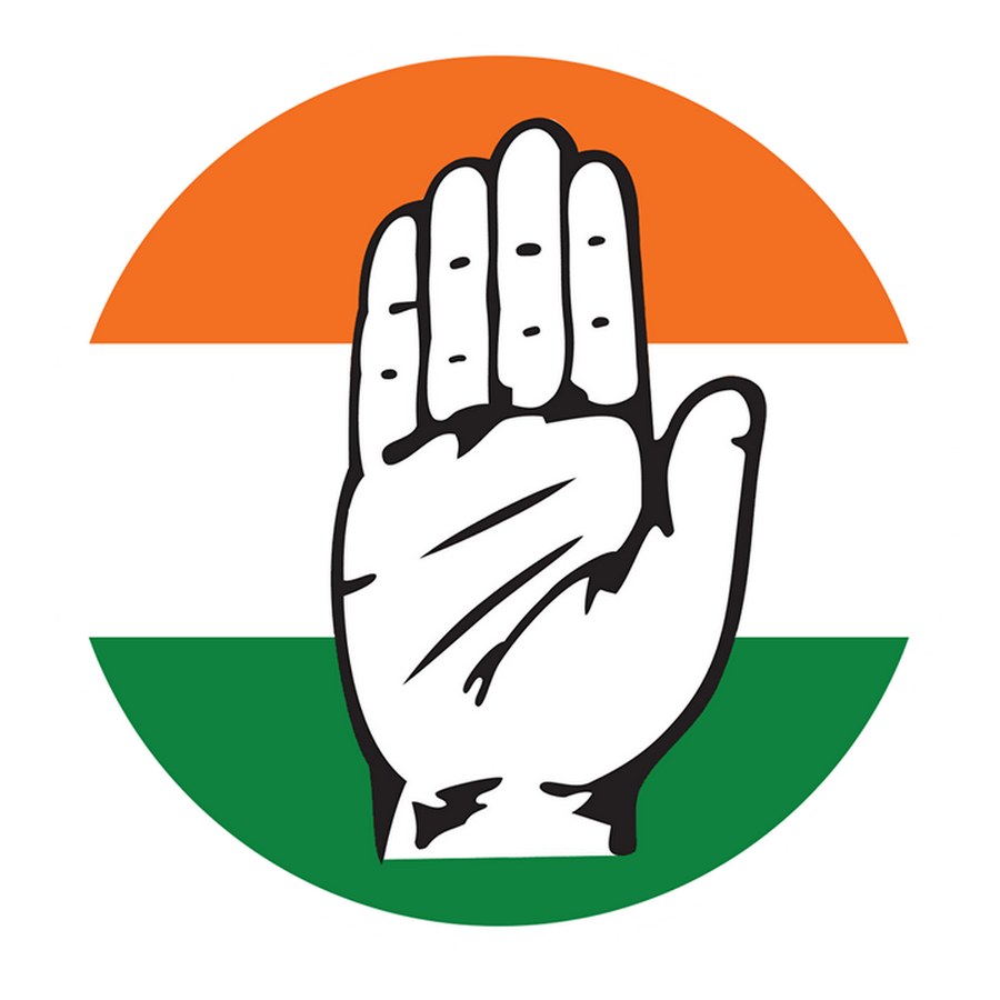 congress party in pathankot pathankot classifieds rh pathankothub in congress loop trail sequoia congress loop trail sequoia national park