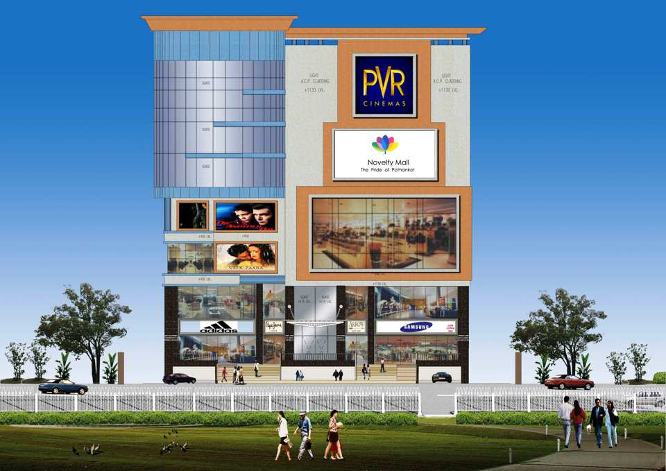 Shopping malls in pathankot pathankot classifieds for Shopping for home